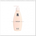 IR Beautina Intensive Care Hand and Nail Lotion IR4623