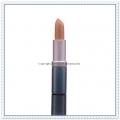 IR Beautina Radiant Treatment Lip Color Light Brown IR5012