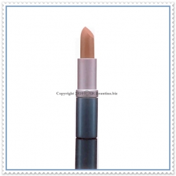IR Beautina Radiant Treatment Lip Color Light Brown IR5012
