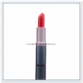 IR Beautina Radiant Treatment Lip Color Red IR5019