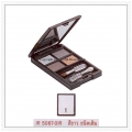 IR Beautina Professional Inspiration Eye Shadow IR5067-01R