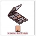 IR Beautina Professional Inspiration Eye Shadow IR5067-04R