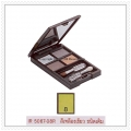 IR Beautina Professional Inspiration Eye Shadow IR5067-08R