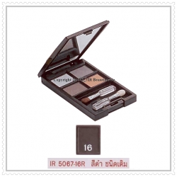 IR Beautina Professional Inspiration Eye Shadow IR5067-16R