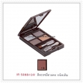 IR Beautina Professional Inspiration Eye Shadow IR5068-13R
