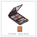 IR Beautina Professional Inspiration Eye Shadow IR5071-01R
