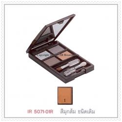 ไออาร์ บิวติน่า โปรเฟสชั่นแนล อินสไปเรชั่น อายแชโดว์ สีมุกส้ม ชนิดเติม IR5071-01R