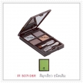 IR Beautina Professional Inspiration Eye Shadow IR5071-06R