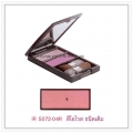IR Beautina Professional Inspiration Blush On IR5072-04R