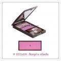 IR Beautina Professional Inspiration Blush On IR5072-05R