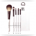 IR Beautina Professional Brush Bag Set IRP008