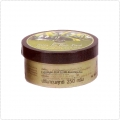 สกินเมทส์ โบทานิค บอดี้สครับ ชาเขียว (ครีมสครับขัดผิว ชาเขียว) SK3029