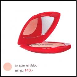 สกินเมทส์ บิ้วตี้ ไว้ท์ แป้งแข็งผสมรองพื้น พร้อมสารกันแดด สูตรควบคุมความมัน (แป้งทูเวย์) สีอ่อน SK5007-01